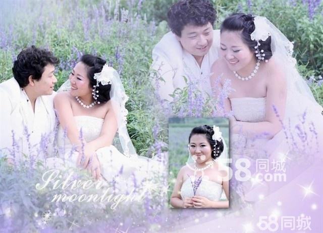 北京薰衣草欧式别墅婚纱照天津绿野婚纱摄影工作室