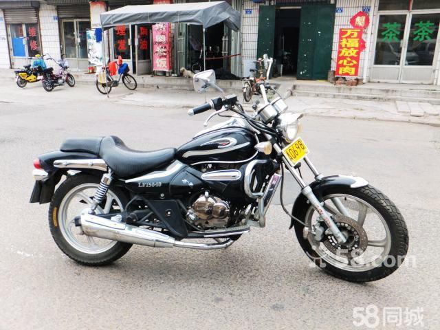 【力帆摩托车150】报价   地平线摩托跑车   供应力帆摩托高清图片