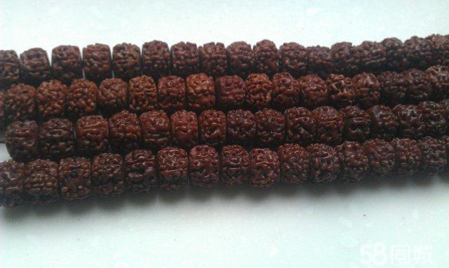 5瓣藏式金刚菩提子菩提根怎样去皮,带皮的菩提根原籽怎么去