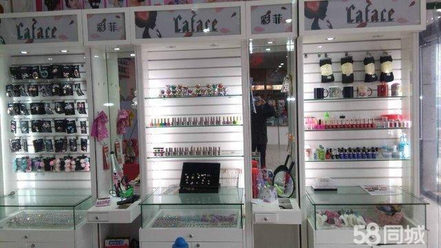美甲化妆店撤柜,全套东西(甲油胶,柜子,饰品,等全部处理)机不可失