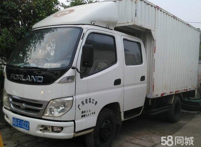 双排厢式大货车图片_江淮双排座厢式货车图片