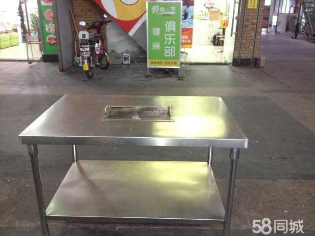 【图】转让烧烤不锈刚新桌子