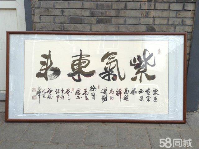 本店支持《《上门取货 快递 方便你的装裱》》 本店网址《《yuemingxuan.58.com.cn》》本店位于琉璃厂旅游文化街,从事装裱字画,配框,字画修复,油画修复及字画出售,油画出售等业务,可现场装框,大型展览,酒店装饰,各种艺术相框,大型油画框,字画装裱有,空白手绢,空白轴,各式各样的样式,供你选择。