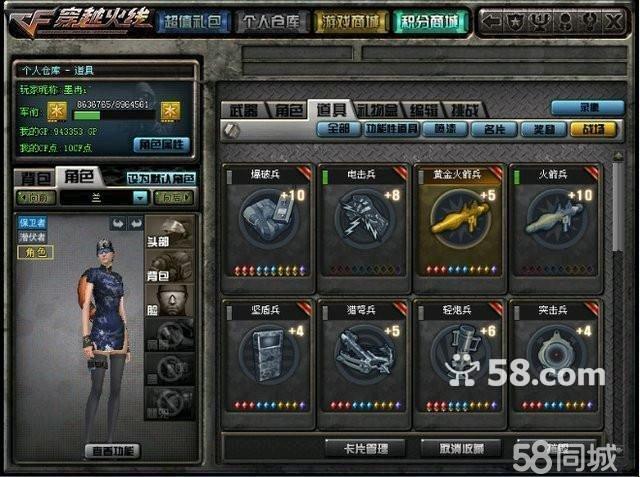 穿越火线求cf英雄级武器图片   cf英雄级武器m4a1-雷神、黑高清图片