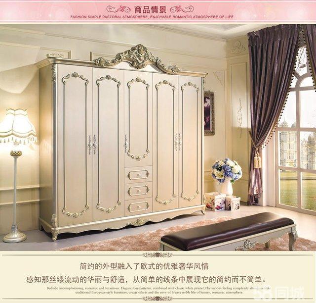 【图】米兰家具法式欧式衣柜卧室实木衣橱五门衣柜