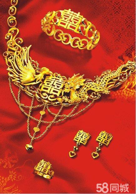 周生生黄金首饰图片 周大福黄金手链图片 周生生黄金项链图片