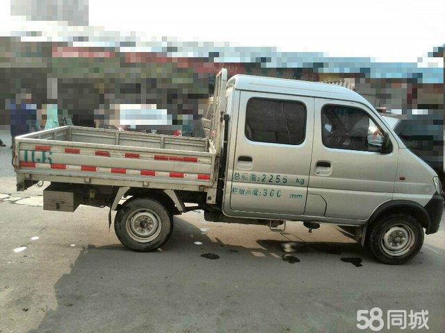 长安汽车双排新豹货车图片 谁知道长安汽车有一款车头是长高清图片