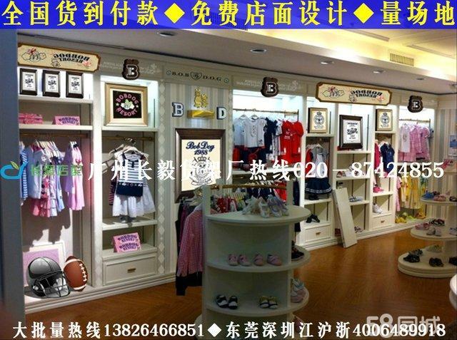 包含童鞋店装修,童装童鞋店设计,童装店面效果图,童装货架