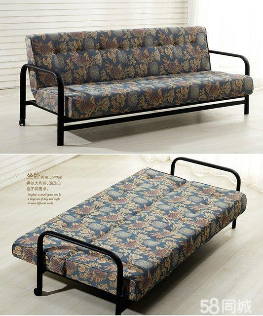【图】天坛牌 折叠沙发床