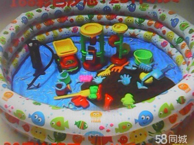 【图】儿童充气沙滩池和磁性钓鱼套装