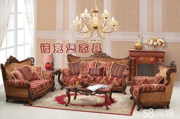 【图】欧式实木布艺沙发
