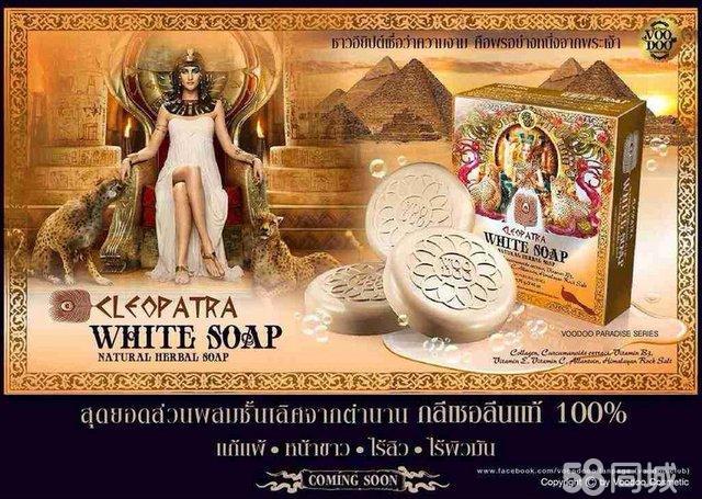 【图】正品泰国代购voodoo奢华手工皂祛痘印深层清洁