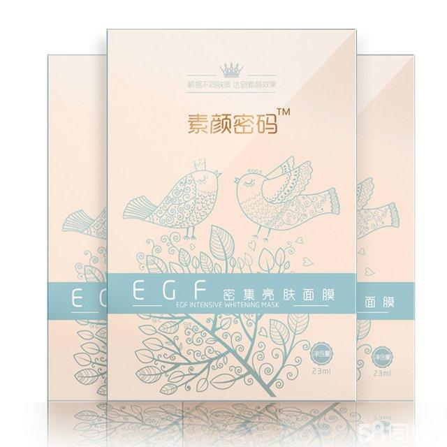 【图】素颜密码密集亮肤面膜美白保湿修复蚕丝膜纸