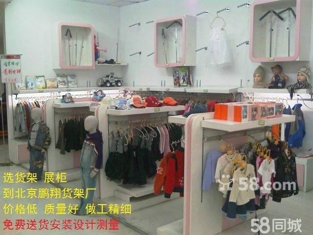 岛展柜烤漆鞋架童鞋店展示柜仓储货架轻中型-中岛展示架 中岛展示