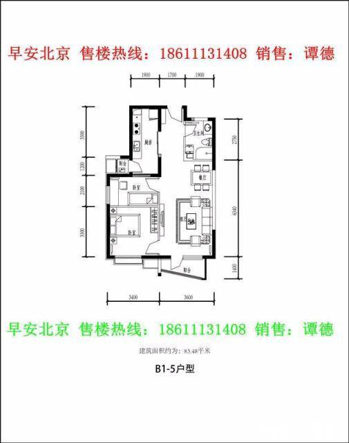 香河县城乡总体规划,香河县城市规划图,香河县规划 ...
