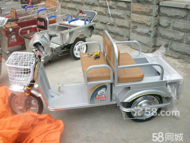 【图】载货拉人小鸟电动折叠三轮车2990元原价3200元