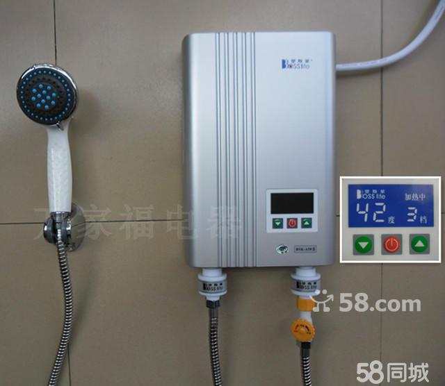 万和电热水器内部结构图解