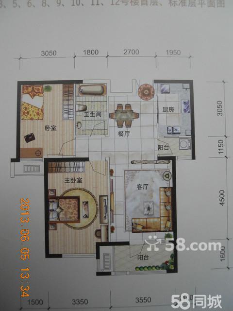 84平方米房子设计图图片