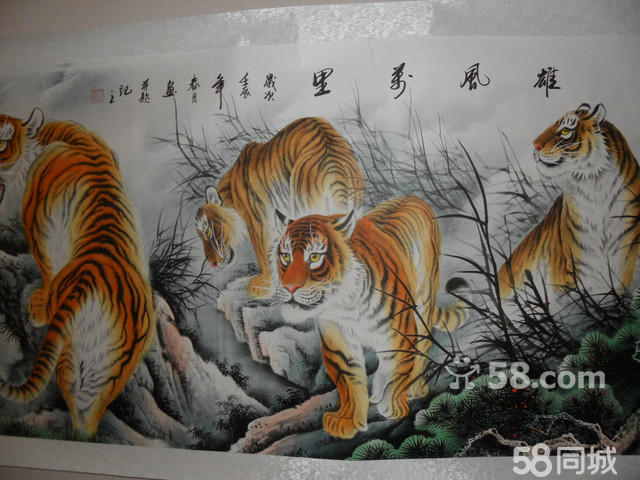 【图】国画九只老虎