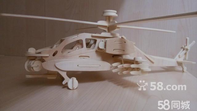 【图】直升飞机木质模型—阿帕奇
