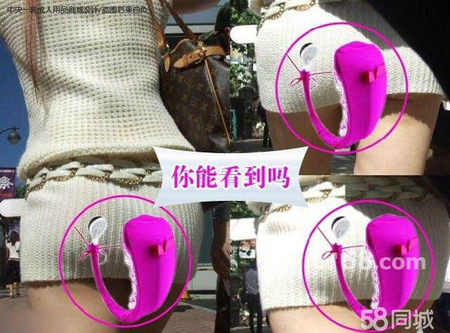 女人自卫慰做法视频 日本少女自卫慰cos 少女自卫慰组图图图