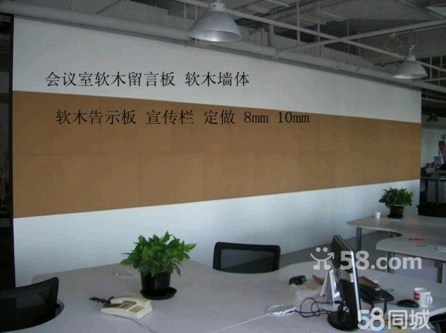 软木板 定做 【幼儿园 软木主题墙 软木留言板 软木卷材