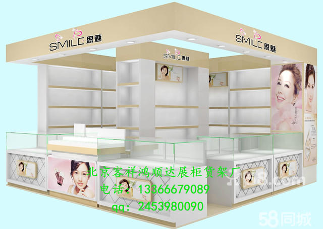 化妆品展柜 美容美发店产品展示柜 吧台 柜台