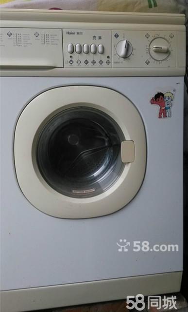 【图】八成新全自动滚筒海尔牌洗衣机低价转让