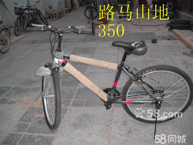 宝马山地自行车专卖店 宝马牌山地自行车多钱 宝马gx760山地自行车图片