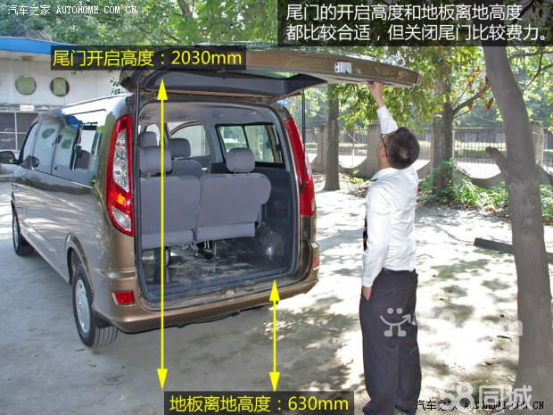 蒙派克7座商务车新款图片 福田蒙派克7座商务车,蒙派克7座高清图片