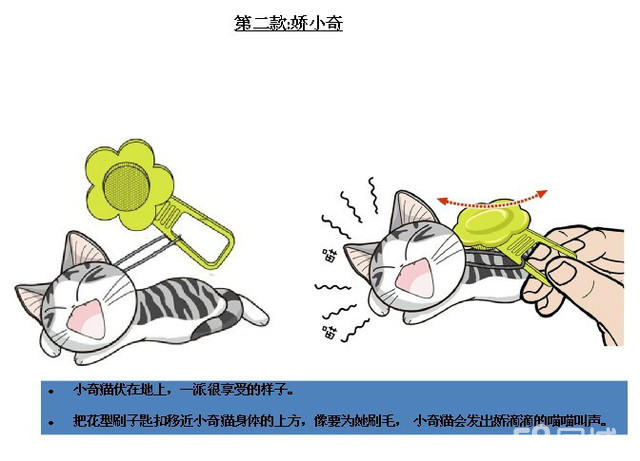 肯德基原装正版小奇猫:贪小奇; 肯德基同款礼品小奇猫; 2013新款kfc小图片