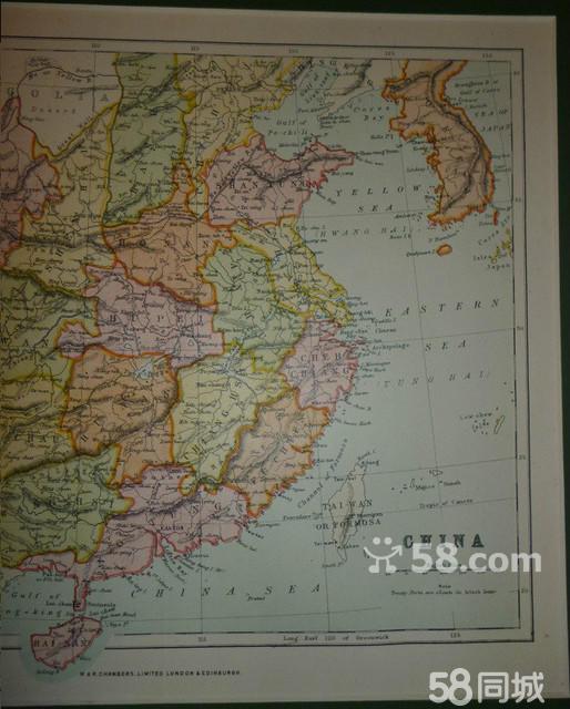 一版英文版中国老地图