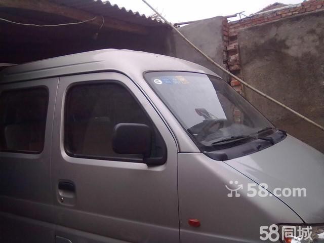 长安新豹双排小货车高清图片