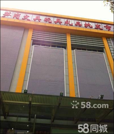深圳宝安北路笋岗文具玩具批发市场1楼商铺白菜价