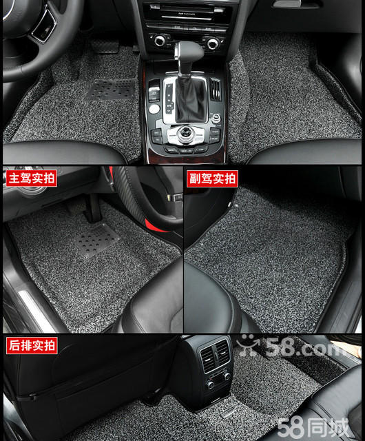 欧哥高档汽车脚垫出售.奔驰e系加长版.