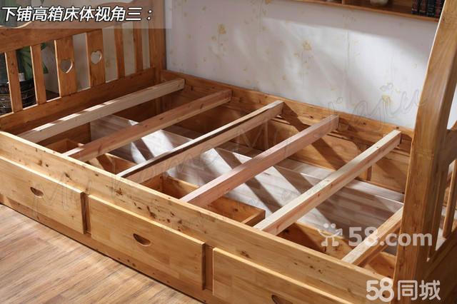 【图】上下床高箱儿童床带书架香柏木子母高低双层床
