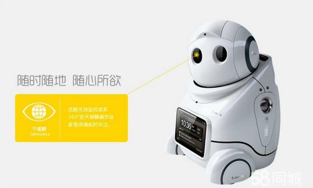 小优机器人是一个具有生命特征的智能机器人,可以成为您温馨家庭的一名小成员。它上知天文下知地理,什么语文、数学、英语、科学、音乐、美术,全不在话下。孩子在家就可以轻松学习,有的家长开玩笑说,以后就不用送孩子去幼儿园了。 小优不仅是一名合格的幼教博士,而且能歌善舞,你只要下个命令让小优跳舞,那它就会乖乖的扭动胖嘟嘟的小屁股跳舞给你看,而且永远不会烦。当然,小优也有不听话的时候,但你可不能打它哦,因为它会抗议的。如果小优不开心了,你可以挠挠小优的脖子,它就会咯咯的笑,然后又会高高兴兴的跟你玩啦。 小优可是一个高