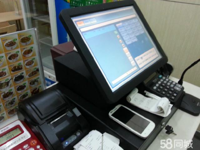 【图】餐饮 收银系统 带软件急转 - 庐阳四里河