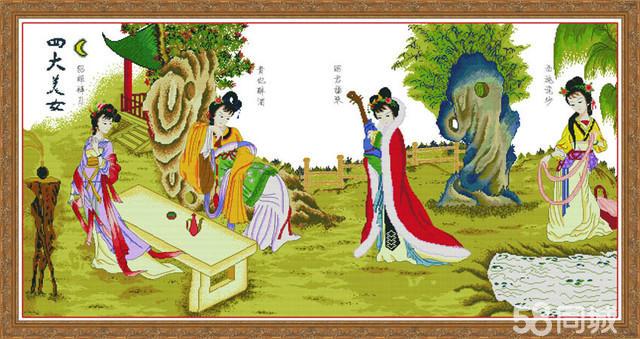 【图】四大美女十字绣