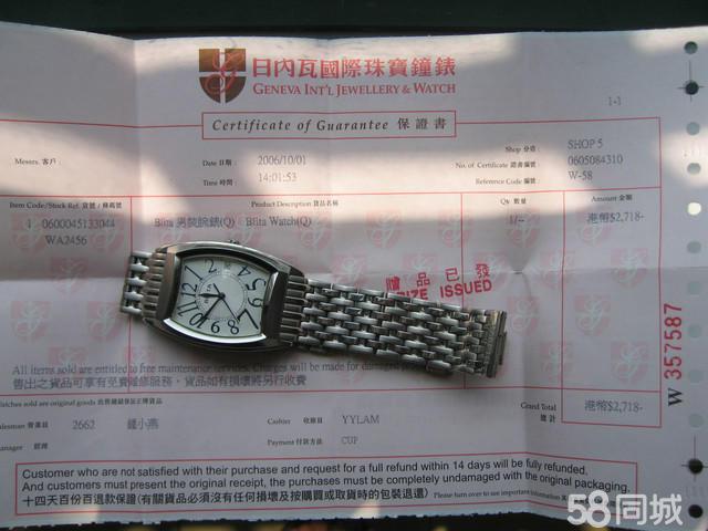 百利达手表所有图片图片 百利达手表,百利达手表图片及价格