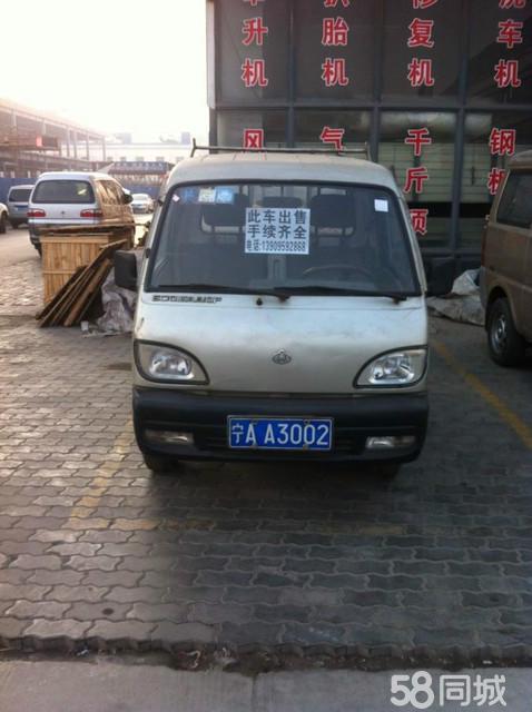长安星卡双排小货车 新长安星卡双排小货车 长安星豹双排小货车