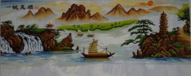 【图】十字绣 一帆风顺