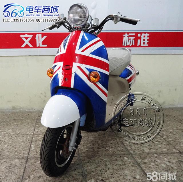 【图】转让两个月的小龟王电动车米字旗英国国旗图案
