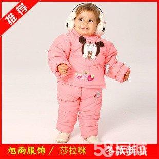 【图】品牌童装儿童服装套装