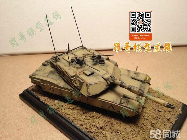 手工制作玩具坦克