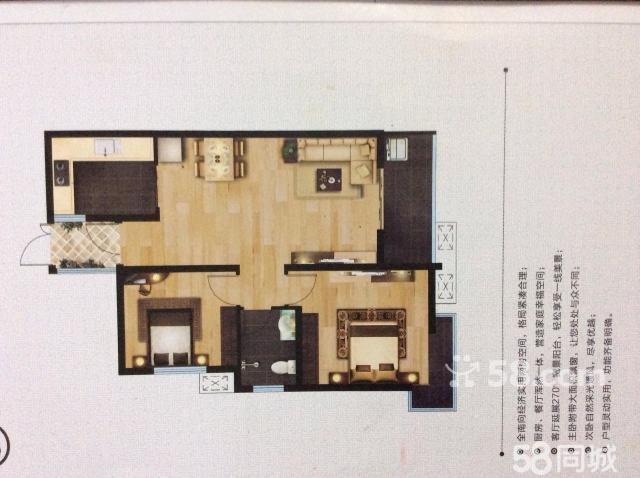 (出售) 建业森林半岛 2室1厅1卫 89.92㎡