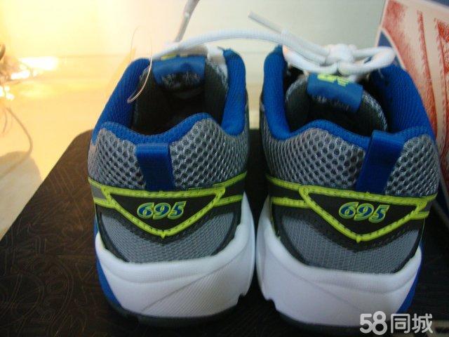 新百伦儿童跑步运动鞋