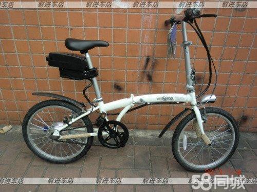20寸美国大行改装电动车自行车36V48V锂电池电动车