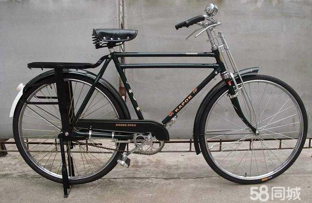 五羊牌红棉牌自行车28寸26寸加重硬制双梁双通 快递 邮政大