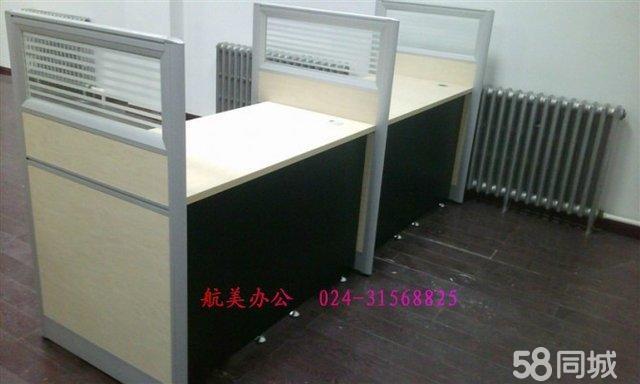 沈阳航美办公家具 六人时尚办公卡位 现代屏风职员办公桌 送货安装